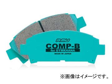 プロジェクトミュー COMP-B for GYMKHANA ブレーキパッド リア スバル レヴォーグ VM4 1600cc 2014年06月~