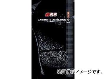 2輪 カーボンロレーヌ ブレーキパッド 2255-C55 シンタードメタル レーシング フロント カワサキ GPZ900R 1999年~