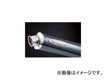 2輪 ストライカー マフラー(スポーツ) ステンレスフルEX/STD P002-2851 カーボン カワサキ ZRX400/II PF02