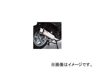 2輪 ロッソ マフラー(スクーター) P020-0186 ホンダ PS250 MF09