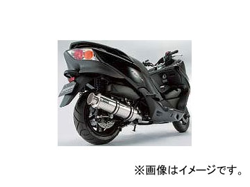 2輪 ビームス マフラー(スクーター) SS400ソニック-SP P044-0456 ホンダ フォルツァ Z/X JBK-MF10 2008年~