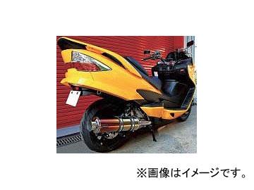 2輪 ビームス マフラー(スクーター) SS400チタンII P044-6040 スズキ スカイウェイブ CJ45 JBK-CJ45A