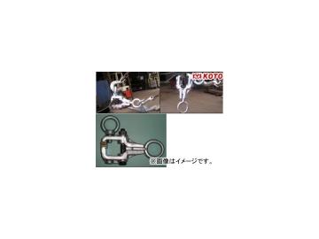 江東産業/KOTO オフセットリプルクランプ C-90NT
