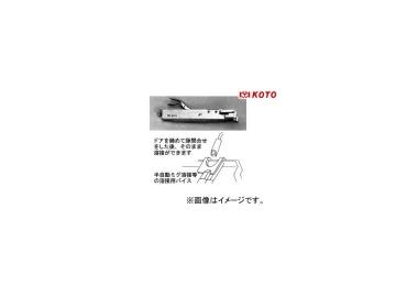 江東産業/KOTO ウエルディングバイス KC-190DW