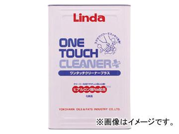 リンダ/Linda(横浜油脂工業) ハンドクリーナーワンタッチ 16kg TZ43 3599 入数:10