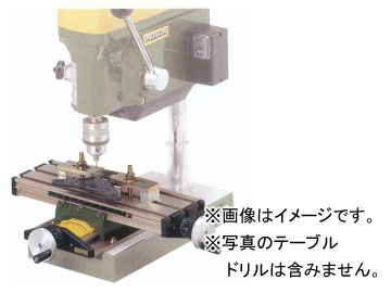 プロクソン/PROXXON マイクロ・クロステーブル No.27100 JAN:4006274271005