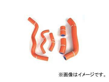 2輪 ネックスパフォーマンス ラジエーターホース P040-8820 オレンジ ホンダ CBR1000RR 2004年~2007年 12本