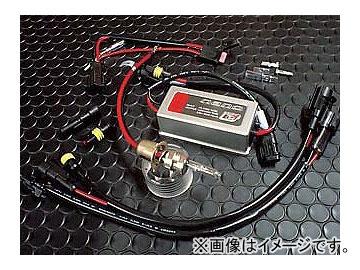 2輪 デルタダイレクト HIDバルブ ライティングユニットナノ PH12対応型 12V 色温度(ケルビン):5500K,6500K,9500K