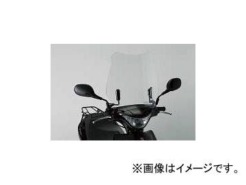 2輪 AFアサヒ ウインドシールド スクリーン AD-13 P044-5443 380×400×2.5mm スズキ アドレスV125/Sベーシック UZ125L0/UZ125SUL0