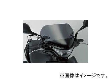 2輪 AFアサヒ ウインドシールド スクリーン AD-21 P044-5448 415×290×2.5mm スズキ アドレスV125/Sベーシック UZ125L0/UZ125SUL0