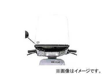 2輪 AFアサヒ ウインドシールド スクリーン WS-50(汎用) P044-1265 450×460×1.5mm ホンダ メットインタックト/スタンドアップタクト