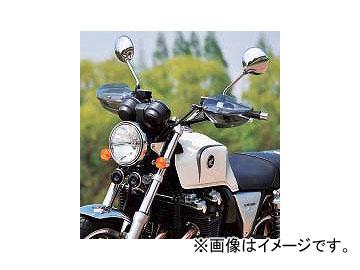 2輪 シックデザイン ガイラガントレット GG42 クリア 150×250×80mm スズキ GSX1400