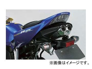 タクティカルテールユニット CBR1000RR 1SFL62FR 2006年~2007年 スパイス 2輪 材質:FRP ホンダ