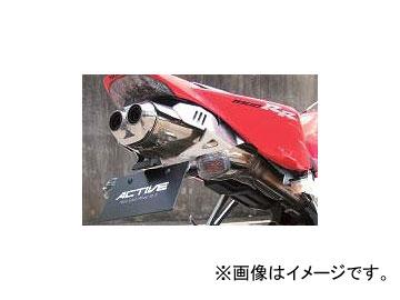 ホンダ ブラック 2006年~2007年 P028-4869 2輪 アクティブ CBR1000RR フェンダーレスキット