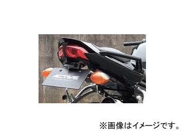 2輪 アクティブ フェンダーレスキット P028-4928 ブラック ヤマハ FZ-1 2008年~2010年