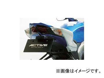 P040-4980 スズキ アクティブ GSXR1000 ブラック フェンダーレスキット 2009年~2010年 2輪