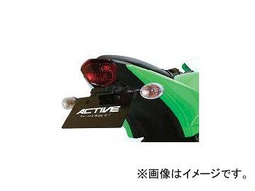 2輪 アクティブ フェンダーレスキット P032-9905 ブラック カワサキ ニンジャ250R 2008年~2010年