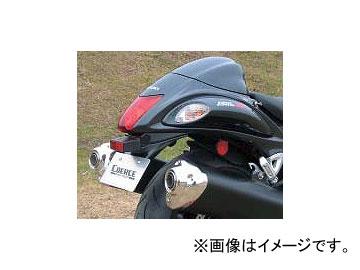 2輪 コワース フェンダーレスキット P034-0399 FRP スズキ GSX1300R ハヤブサ 2008年~