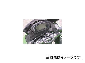 2輪 エーテック ダッシュパネル(3点セット) P044-4379 カーボン カワサキ ニンジャ400R