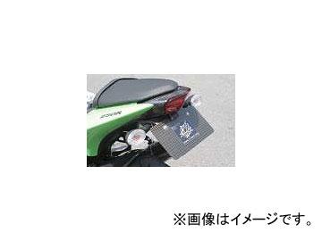 2輪 エーテック フェンダーレスキット P031-8501 材質:FRP/黒ゲル カワサキ ニンジャ250R