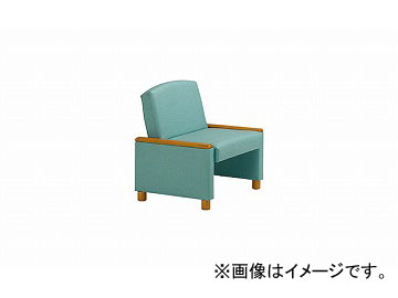ナイキ/NAIKI ロビーチェアー 待合室用 1人掛 グリーン RC1081S-GR 750×650・870×760mm