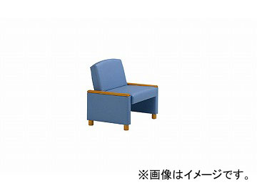 ナイキ/NAIKI ロビーチェアー 待合室用 1人掛 ブルー RC1081S-BL 750×650・870×760mm