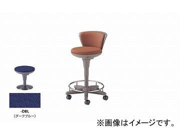 ナイキ/NAIKI 丸イス 病院用 ダークブルー E759-DBL 510×510×660~835mm