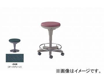 ナイキ/NAIKI 丸イス 病院用 ダークグリーン E758-DGR 510×510×450~625mm