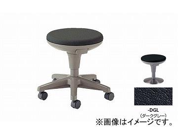ナイキ/NAIKI 丸イス 病院用 ダークグレー E724-DGL 510×510×400~500mm