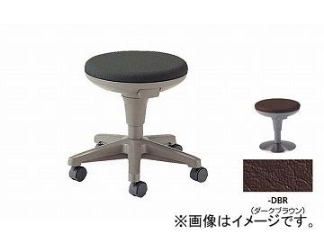ナイキ/NAIKI 丸イス 病院用 ダークブラウン E724-DBR 510×510×400~500mm