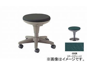 ナイキ/NAIKI 丸イス 病院用 ダークグリーン E724-DGR 510×510×400~500mm