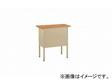 ナイキ/NAIKI 教卓 SLR44 900×450×900mm