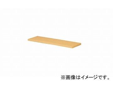 ナイキ/NAIKI 木製書架 天板 SSK-ST 901×275×25mm