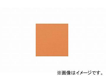 ナイキ/NAIKI レザーマット オレンジ EV-09MF-OR 900×900×15mm