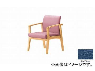 ナイキ/NAIKI ロビーチェアー ローバック ブルー RC1241S-BL 600×600×790mm