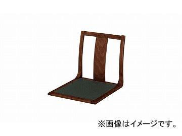 ナイキ/NAIKI 座椅子 ZF-9837 450×570×435mm