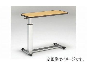 ナイキ/NAIKI サイドテーブル ST-136N-LO 900×400×660~980mm