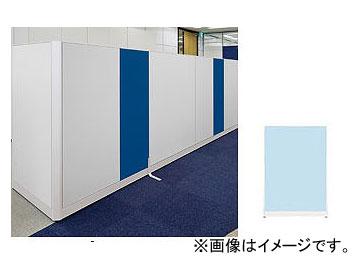 ナイキ/NAIKI 標準パネル ローパーティション(HP型) HPP-0909 900×50×890mm