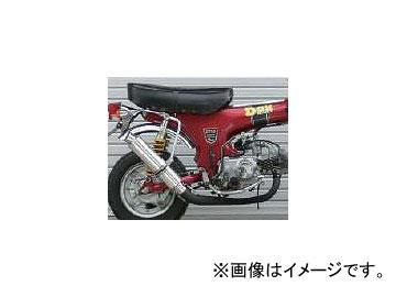 2輪 オーヴァーレーシング レーシングダウン マフラー P031-6700 ホンダ ダックス/シャリー
