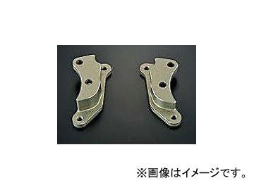 送料無料 2輪 オーヴァーレーシング キャリパーサポート 海外 P038-9069 NSF100 ブレンボ40mm用 左右 送料無料限定セール中 ホンダ