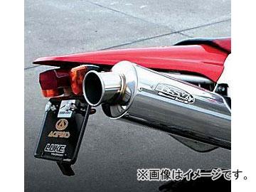 2輪 ラフ&ロード R.S.V. 4st タイプRサイレンサー アップタイプ P008-5431 ホンダ XR250 2003年~