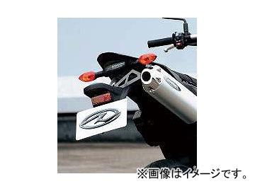 2輪 ラフ&ロード R.S.V. 4st シリーズIIIサイレンサー アップタイプ P034-1524 ヤマハ WR250R/X