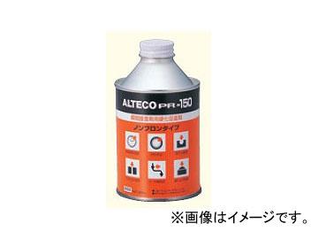 アルテコ/ALTECO 硬化促進剤 PR150 250ml 入数:10本
