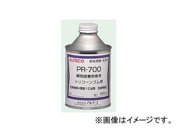 アルテコ/ALTECO 難接着材用プライマー PR700 250ml 入数:10本