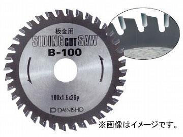 大日商/DAINISSYO 板金サイディングカットソー Bシリーズ B-305 JAN:4948572071300