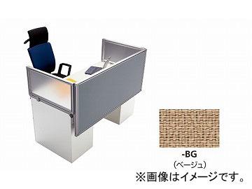ナイキ/NAIKI リンカー/LINKER カスティーノ デスクトップパネル エンド用 ベージュ CN07EP-BG