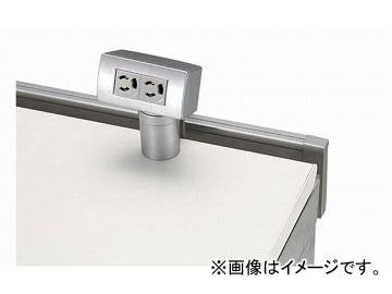 ナイキ/NAIKI リンカー/LINKER トリアス 電源コンセント コンセント付 TRKS3P2