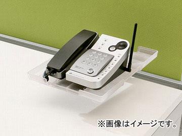 ナイキ/NAIKI リンカー/LINKER トリアス 電話台 クランプタイプ TRTS 236×326mm