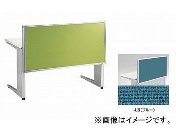 ナイキ/NAIKI リンカー/LINKER トリアス デスクトップパネル クロス張り ブルー TR07P-BL 700×30×620mm