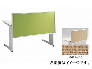 ナイキ/NAIKI リンカー/LINKER トリアス デスクトップパネル クロス張り ベージュ TR07P-BG 700×30×620mm